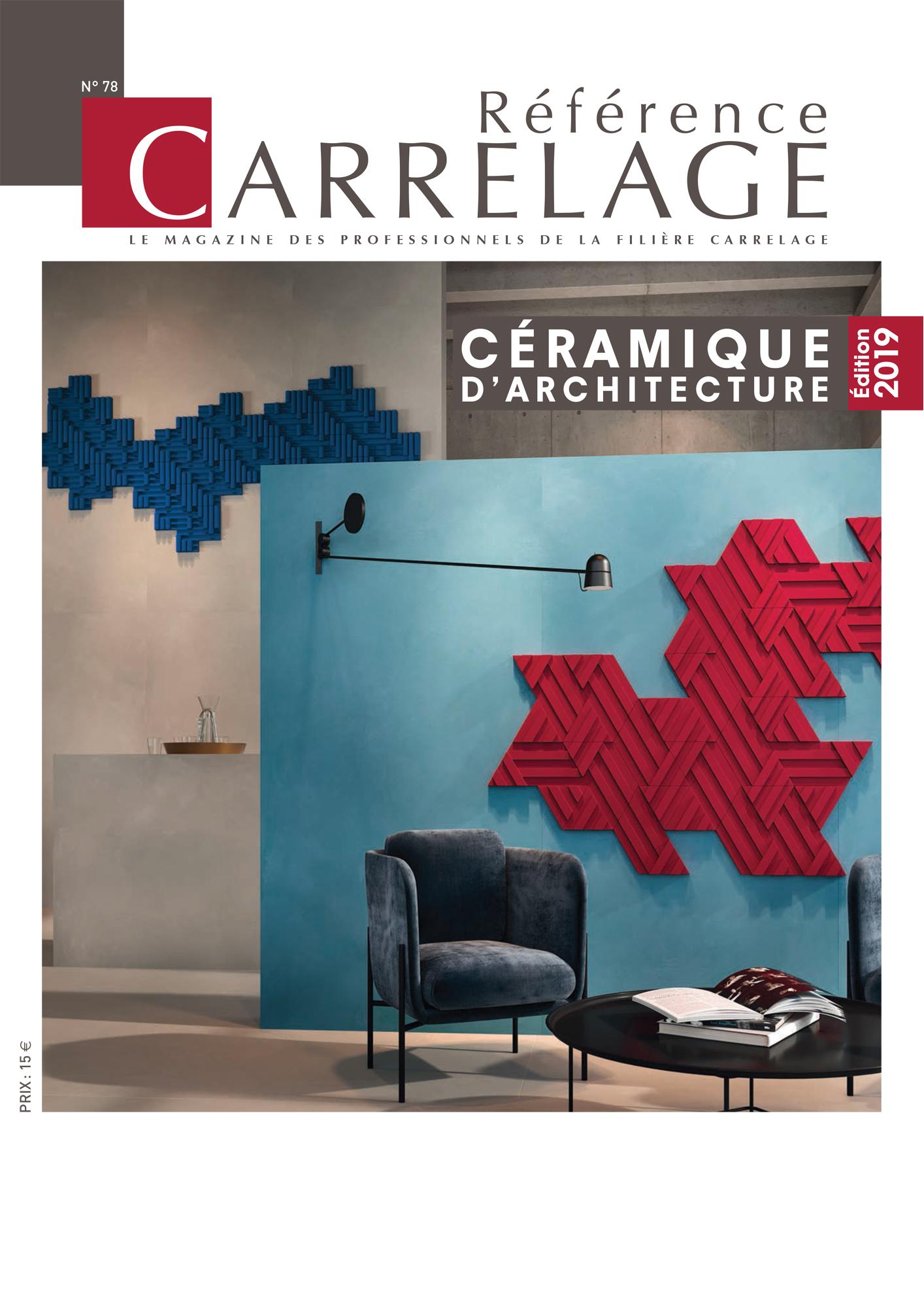 Ceramique_Architecture78.jpg